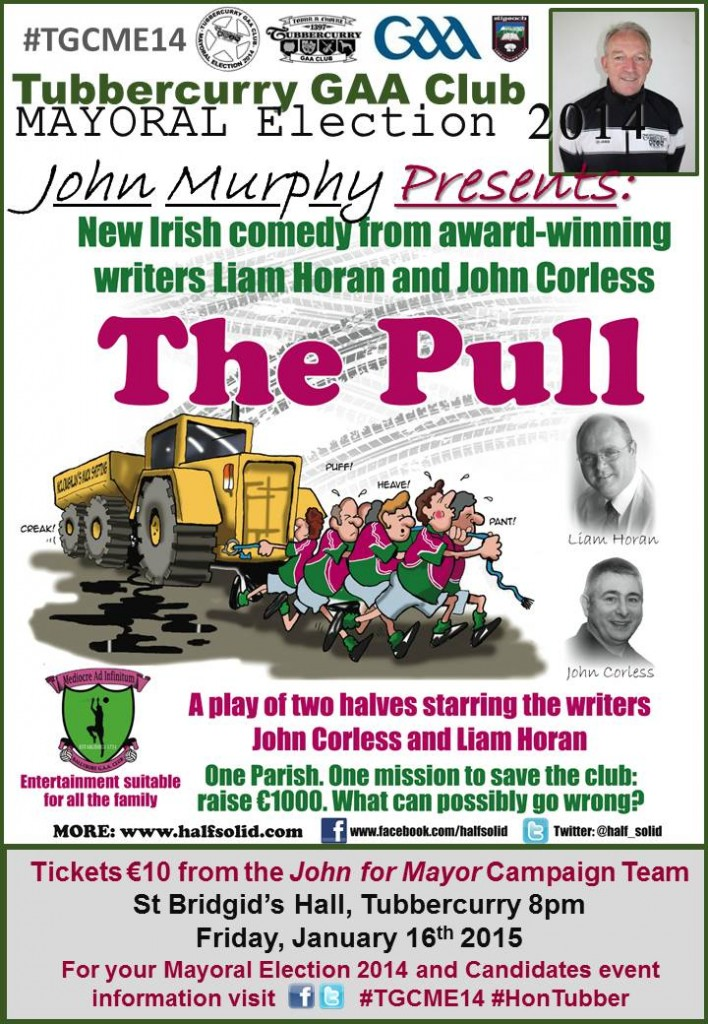 The Pull poster 1